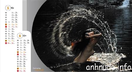 aThang-5---6-1345597221_480x0